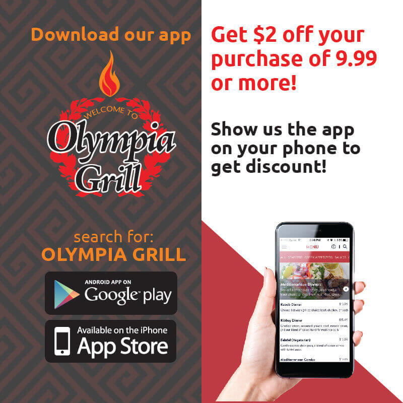 Download our app for sweet deals